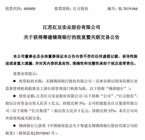 http://www.reviewcode.cn/shujuku/76818.html