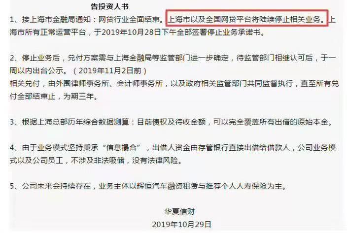 ceo娱乐首页·维信诺第四季度获2.1亿政府补助:还有1.9亿在路上 今年有望扭转盈亏