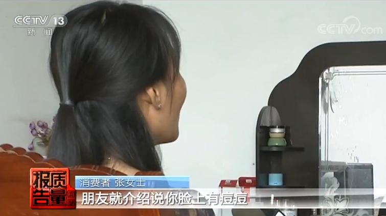 36365最快线路检测|肖华称中方要求解雇莫雷 外交部回应:中国政府从来没有提出过