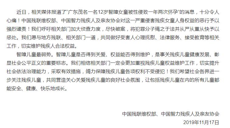 免费啊片网站 - 国务院成立国家科技领导小组 刘鹤任副组长