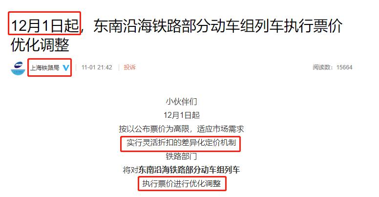 """美高梅官网指定开户平台,二季度iPhone销量同比仅增1% 失""""榜眼""""席位"""