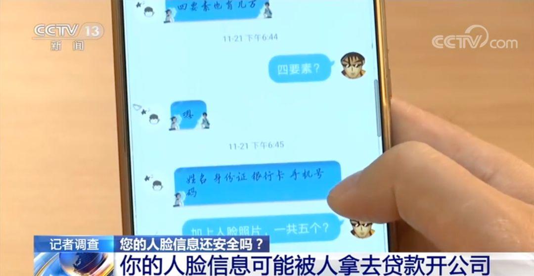 网赌大赌场·旗滨集团:关于召开2019年第三次临时股东大会的通知