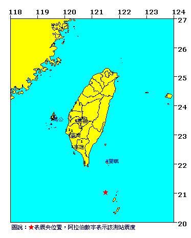 台湾南部海域发生5.6级地震 震源深度108.9公里