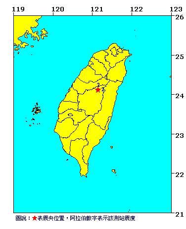 台湾南投发生3.6级地震 震源深度19.1公里