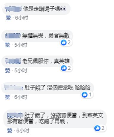 sunbet最新网址·陈情令、旅行随拍、篮球……2019年,Z世代用户最爱这些短视频