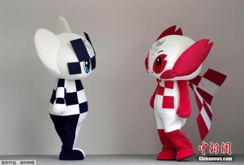 """东京奥组委正式公布奥运会和残奥会吉祥物的名称分别为""""Miraitowa""""和""""Someity""""。"""