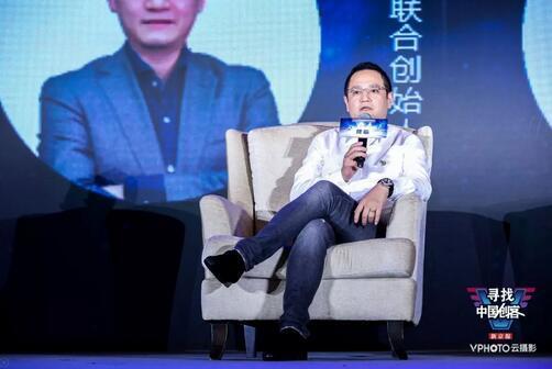 乂學-松鼠AI教育聯合創始人、CEO周偉