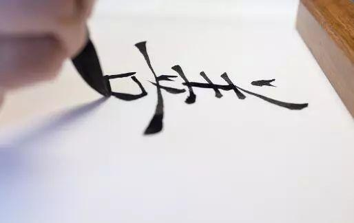 解读中华文化3月21日于丹教授来连万科南