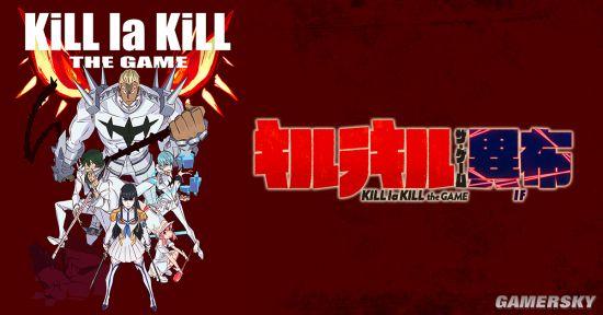 《斩服少女:异布》7月25日发售 二刀流主角参战