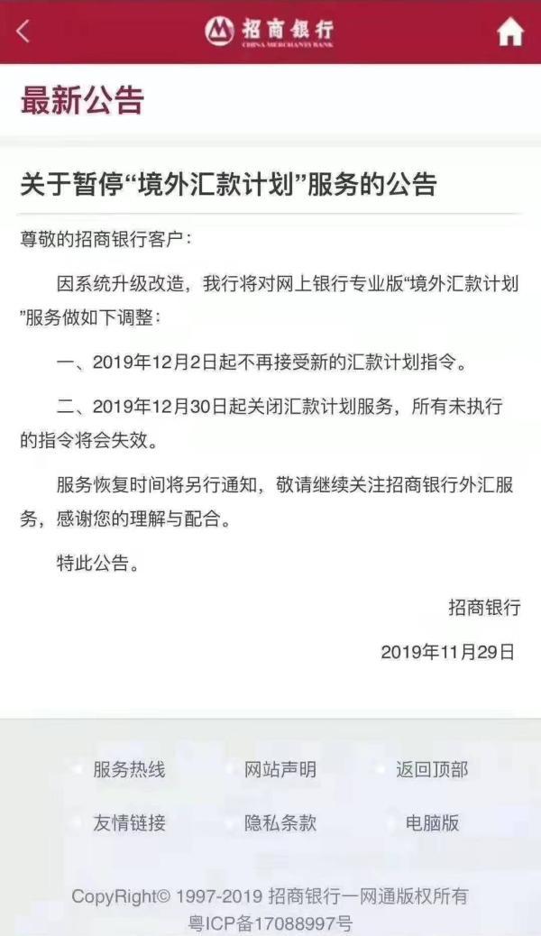 葡京娱乐场葡京赌侠,全球首例!深圳医院开展MR+5G脊柱手术