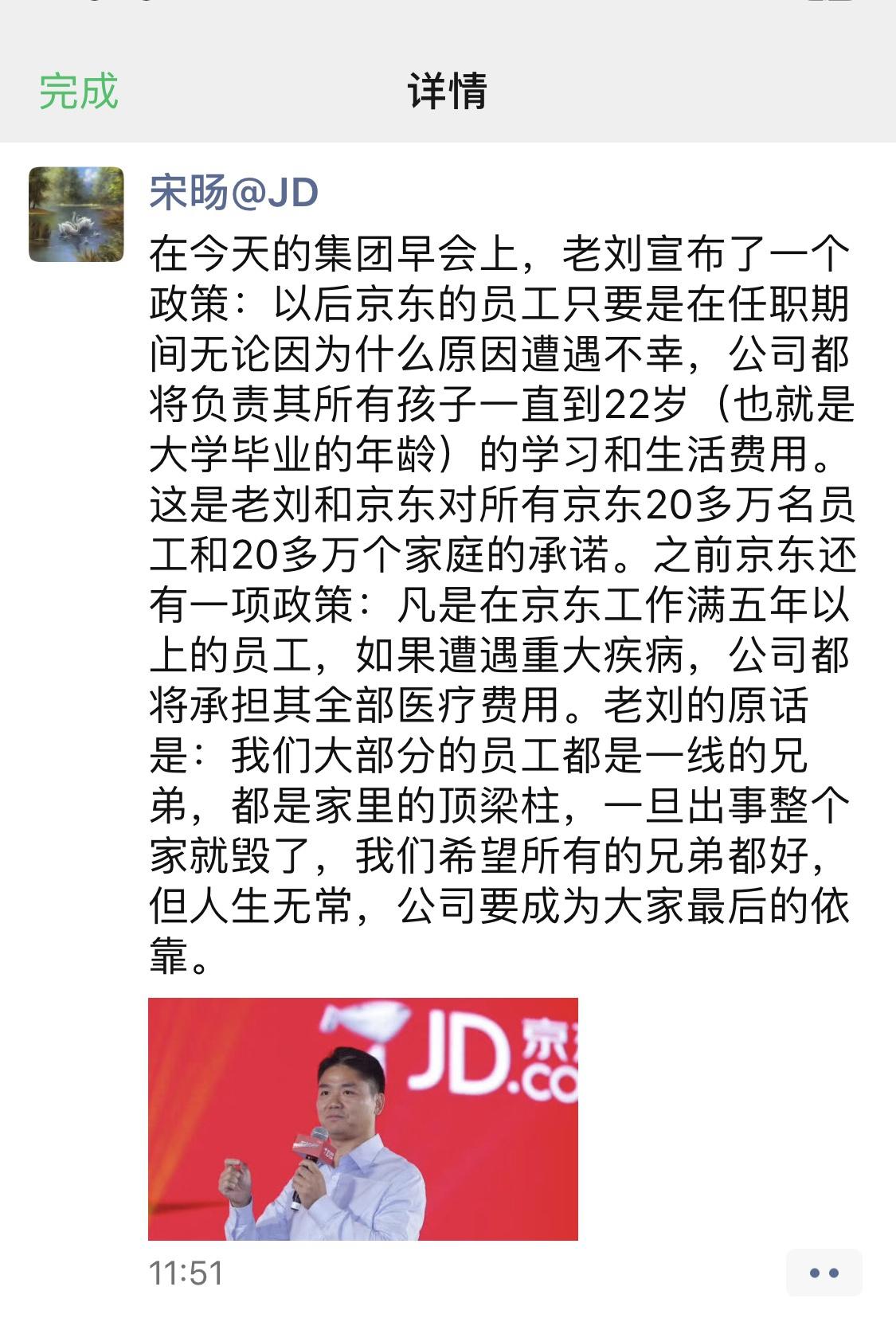百喜娱乐登陆_姜昆书法,每尺一万,值吗?