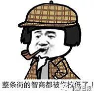 腾博会网上娱乐,中国男篮险胜乌克兰暴露致命问题 如不解决亚运会冠军没戏!