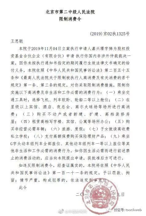 十大澳门网赌排行榜_年增长同比近20% 中国医疗器械产业在经济低迷期逆势增长