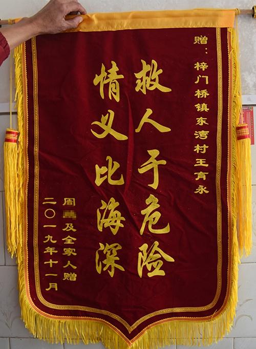 亚洲城娱乐场官方下载-失忆老人国庆外出凑热闹,街头迷路幸遇暖心民警