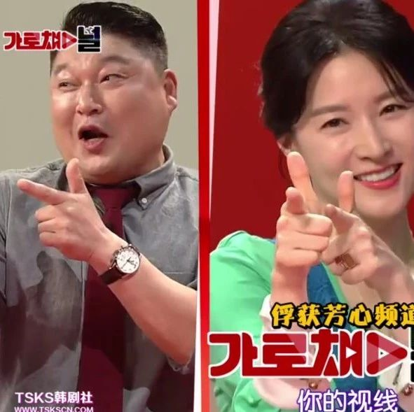能请来韩国国宝级女神的节目,可千万别停播
