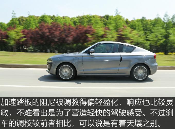 10万元买到两门四座电动跑车,开出去把妹成功率翻倍!