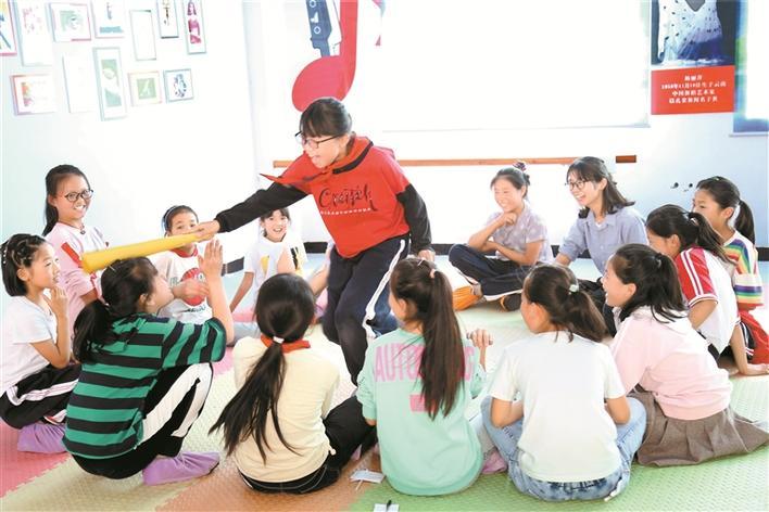 朋辈互助模式让 留守儿童心理更健康