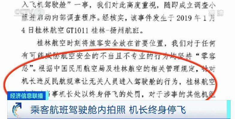 888彩票注册充值送28|稳产保供 广西生猪恢复生产取得阶段性成效