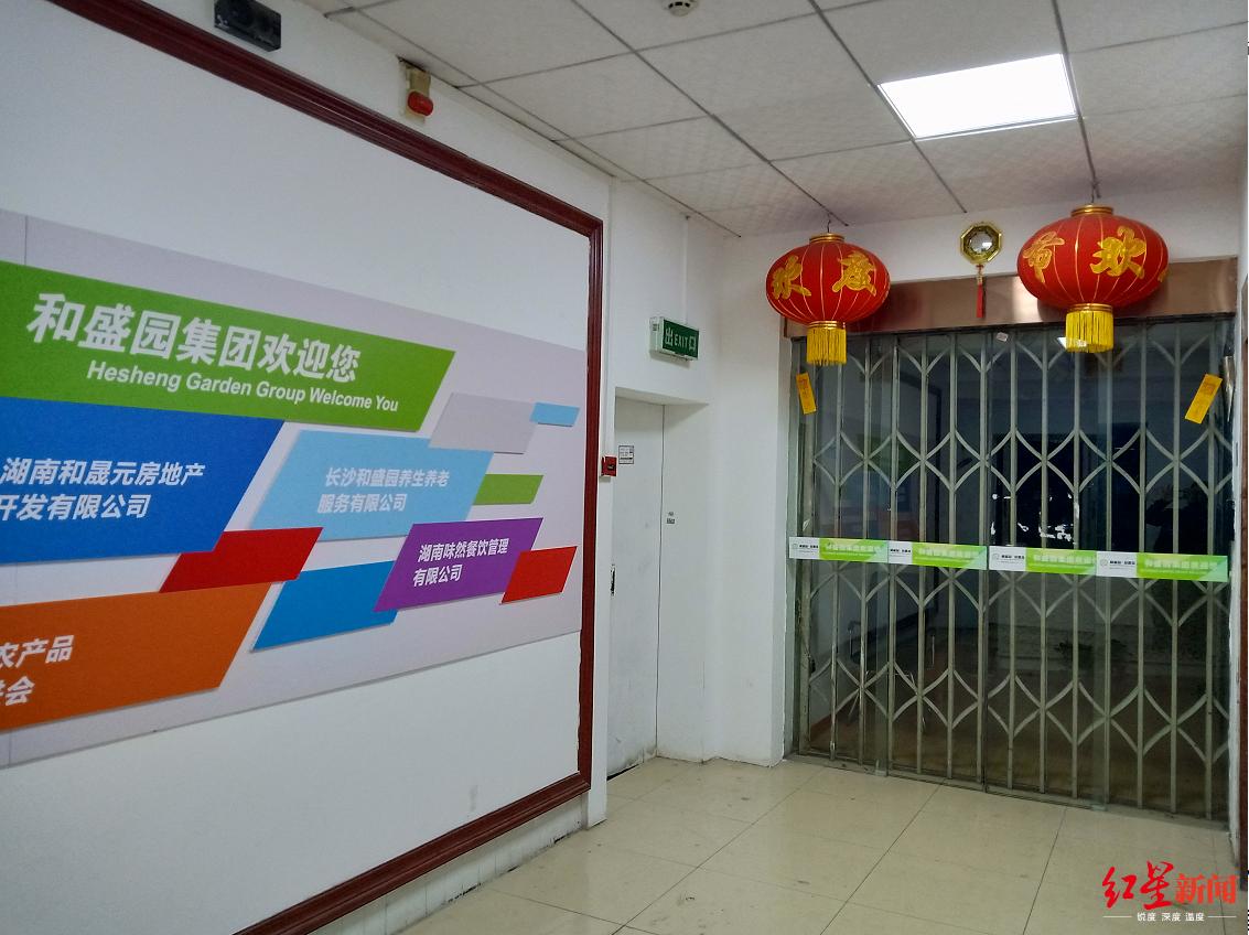 微彩站app·相约华昌电商园,参加成县电子商务协会四周年网货大促活动,现场领各种小礼品