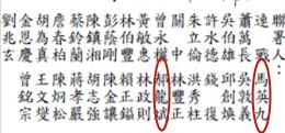 郭台铭退党因遭马英九郝龙斌背叛?郭办予以否认
