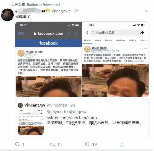 韩国彩票赌场娱乐平台 韩塑料工厂突发大火 1名33岁中国人不幸身亡(图)