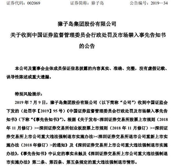 君安亚洲投注-樊振东意外丢局仍4-1晋级,强势冲军运会4冠王,徐晨皓横扫过关