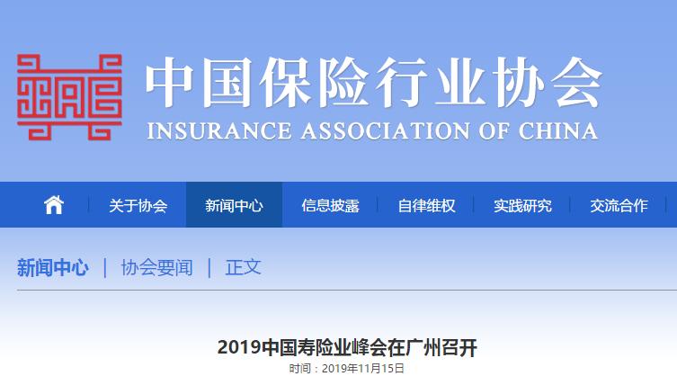 """1105.com 吴亦凡、刘亦菲、李连杰被网警点名批评!""""禁止使用中国护照"""""""