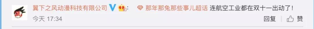 吉祥坊反水的时间_日韩股市高开 日经225指数开盘上涨0.8%