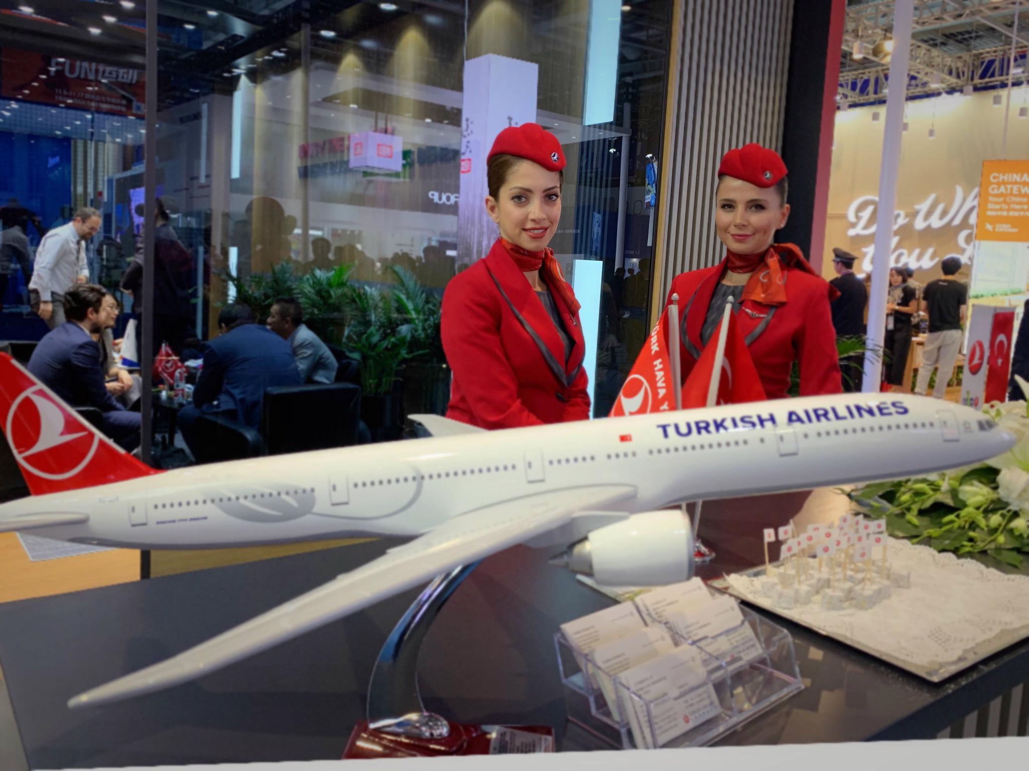 土耳其航空亮相进博会,前三季度对华货运量增长超30%