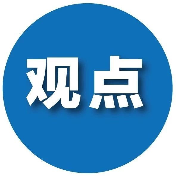 华人移民澳洲,会成为二等公民么?