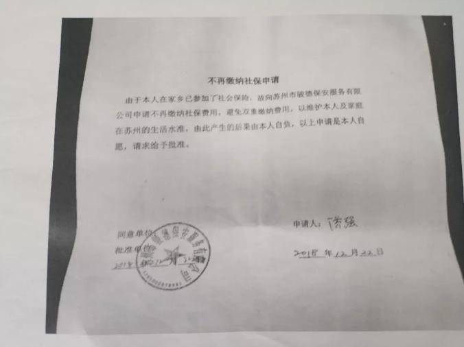 五湖四海5123全讯网,特朗普称将发射导弹 白宫:尚未决定是否对叙动武