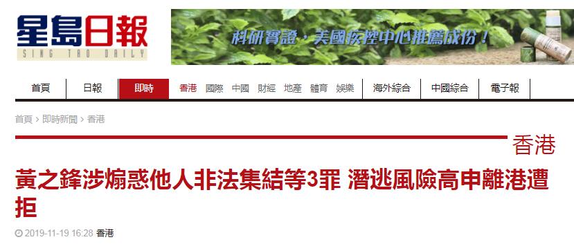 兰桂坊指定网站,「沪深股通」万年青11月20日获外资买入0.30%股份