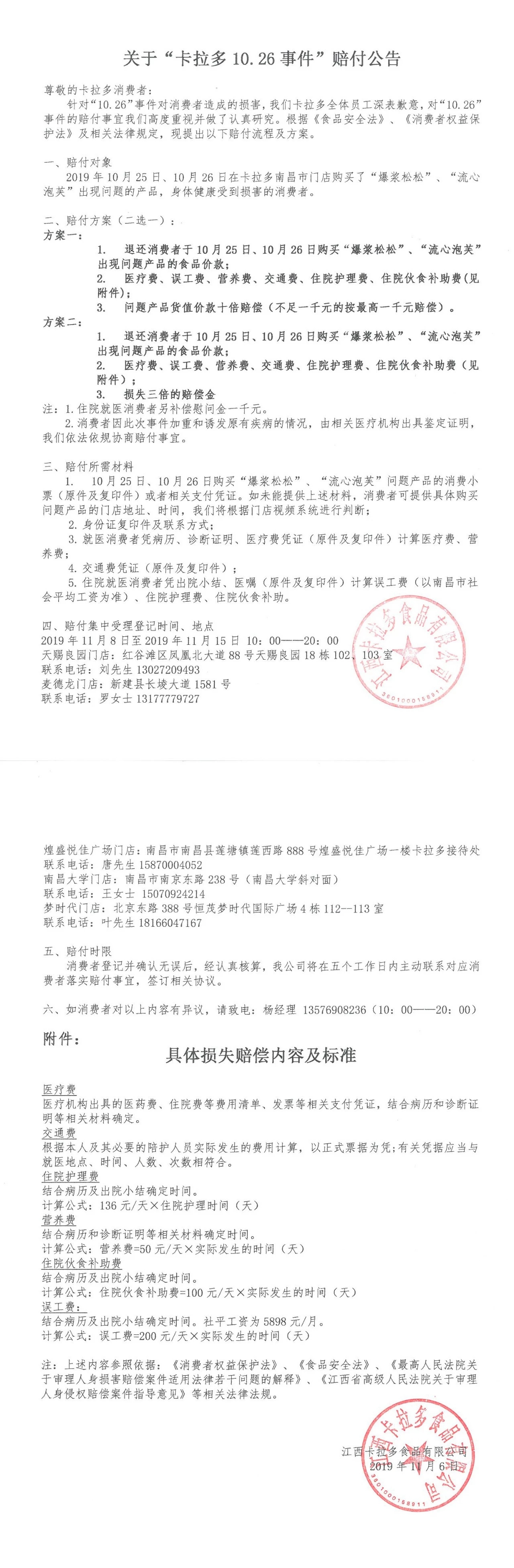 """博彩娱乐自助彩金,湖北省卫健委:未婚女性""""冻卵""""未放开"""