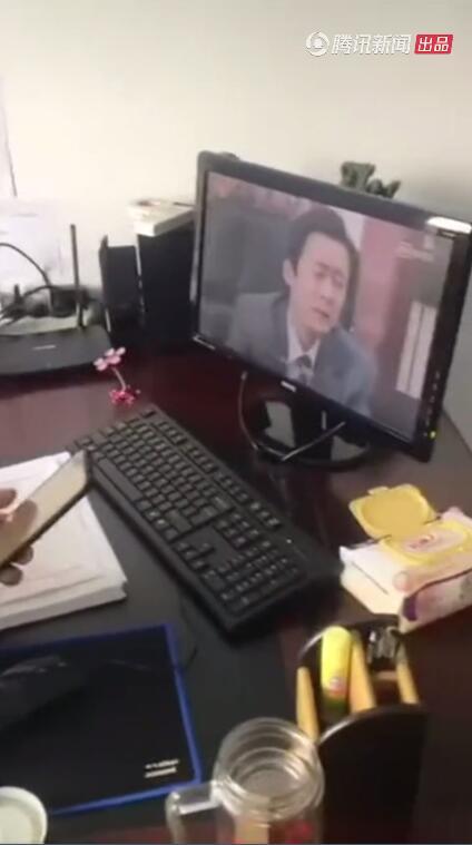 沧州卫健局工作人员上班看剧 官方:通报批评,纪委监委介入
