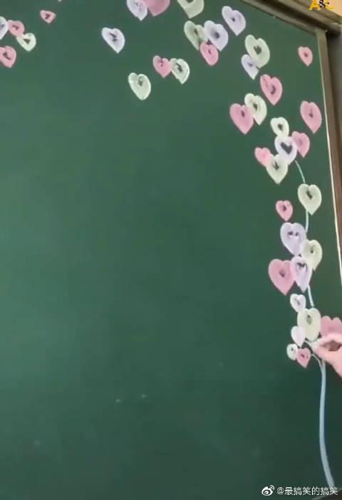 上学时能看到这个视频就好了,也许我的黑板报会画的更