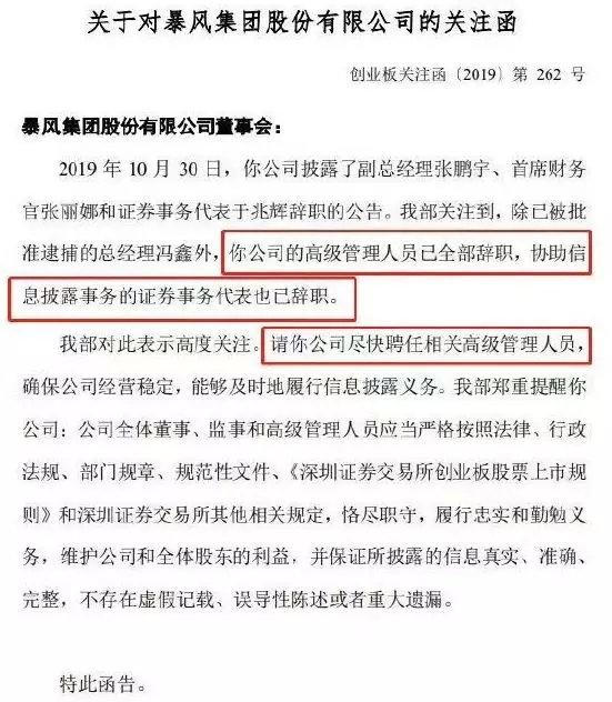 """什么平台可以充100 去北京更方便!重庆航空将打造重庆至北京大兴机场""""渝兴""""空中快线"""