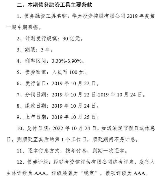 龙8娱乐注册送钱-龙湾区府旁挂牌一宗商住地块,起价8个亿