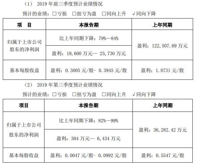 http://www.k2summit.cn/shehuiwanxiang/1210832.html