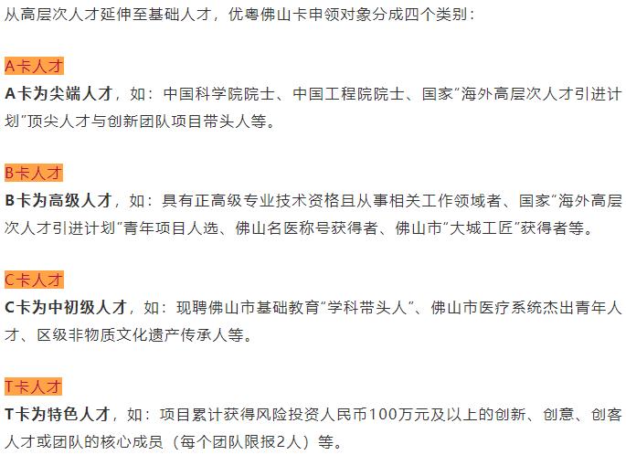 全讯网官方客户端下载|四川本科第一批7月18日开始投档 设9个平行志愿