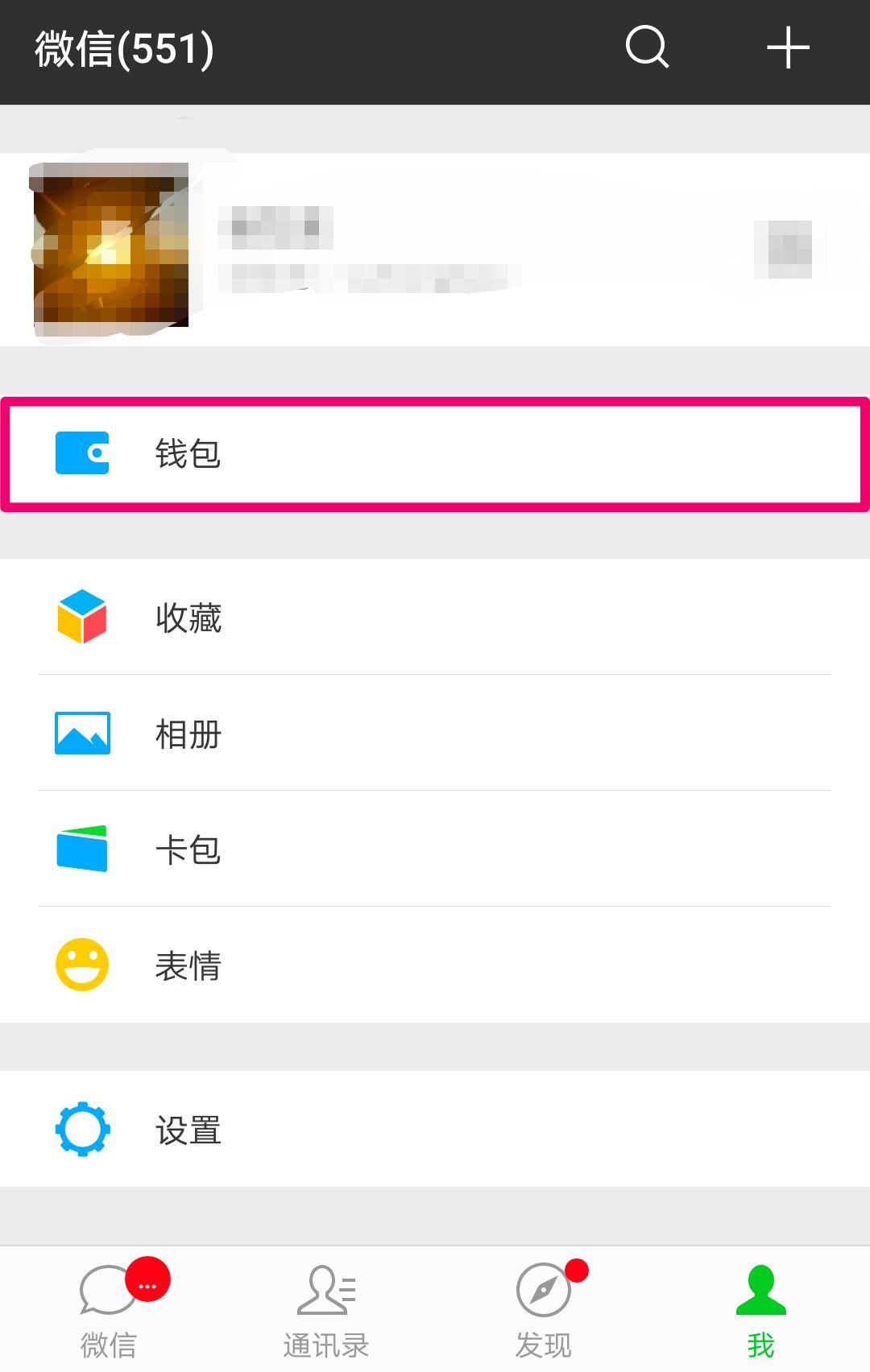 微信悄悄出新功能 网友:千万不能让女友知道小柳千春