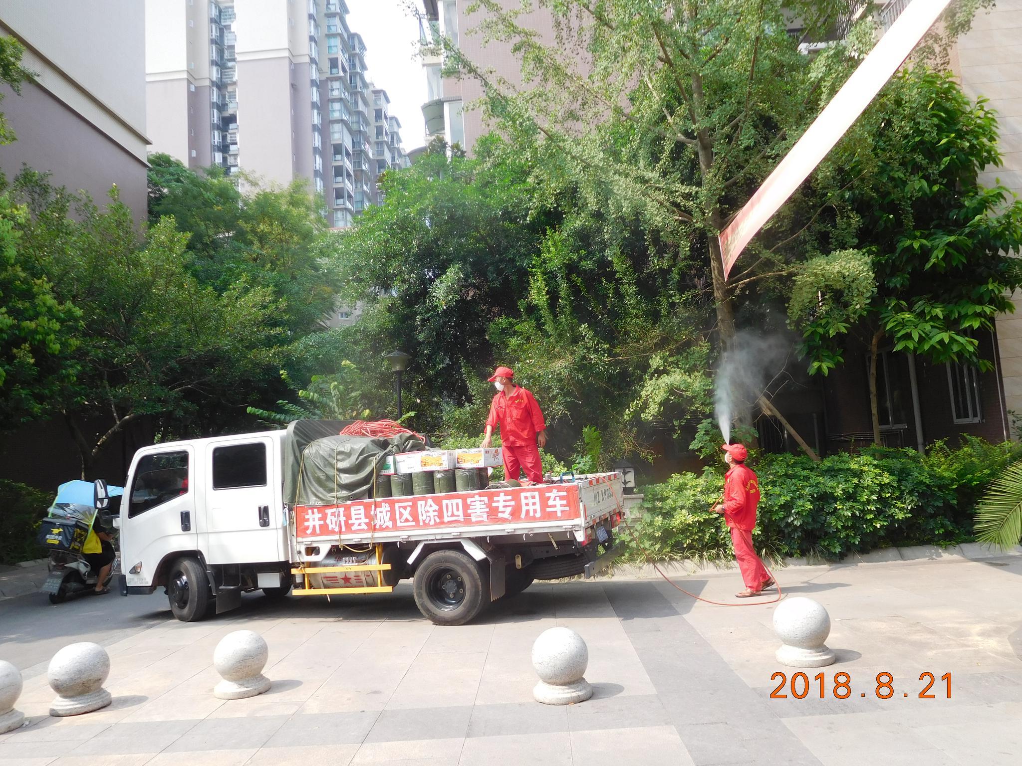 四川锦辰生物科技股份有限公司高科技灭鼠虫害创健康舒适环境