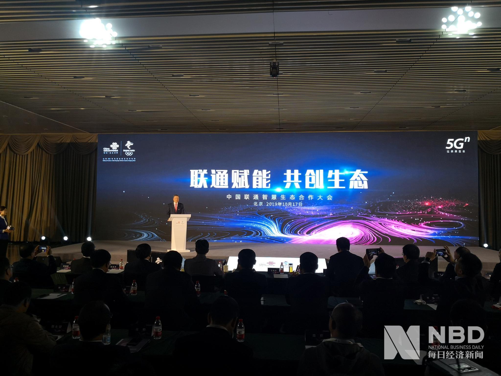 中国联通董事长王晓初:联通今年目标建设5万个5G基站,与中国电信合建使联通5G覆盖范围翻倍