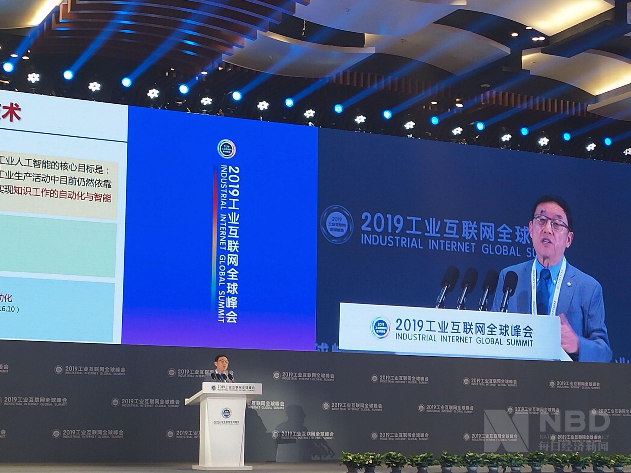 中国工程院院士柴天佑:工业互联网缺乏与人工智能深度融合