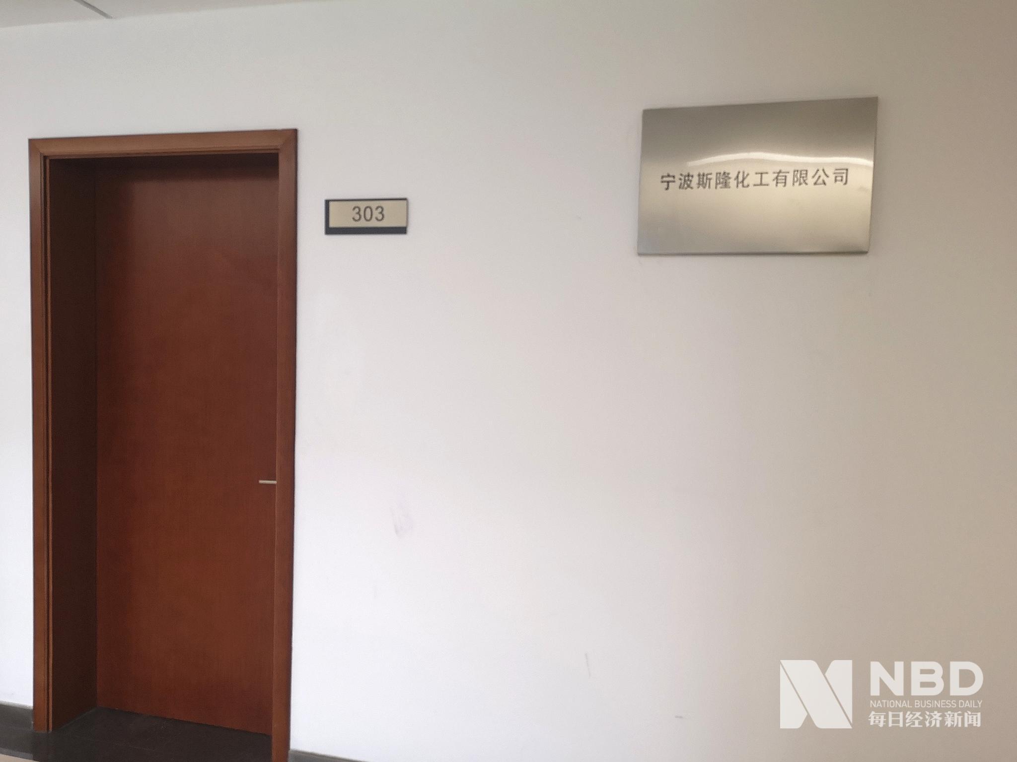 """宇新股份闯关IPO:应收账款大客户工商资料""""无迹可寻"""""""