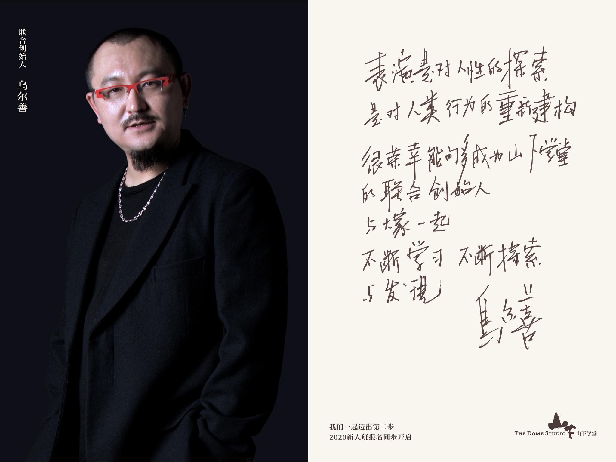 http://www.bjhexi.com/shehuiwanxiang/1429924.html
