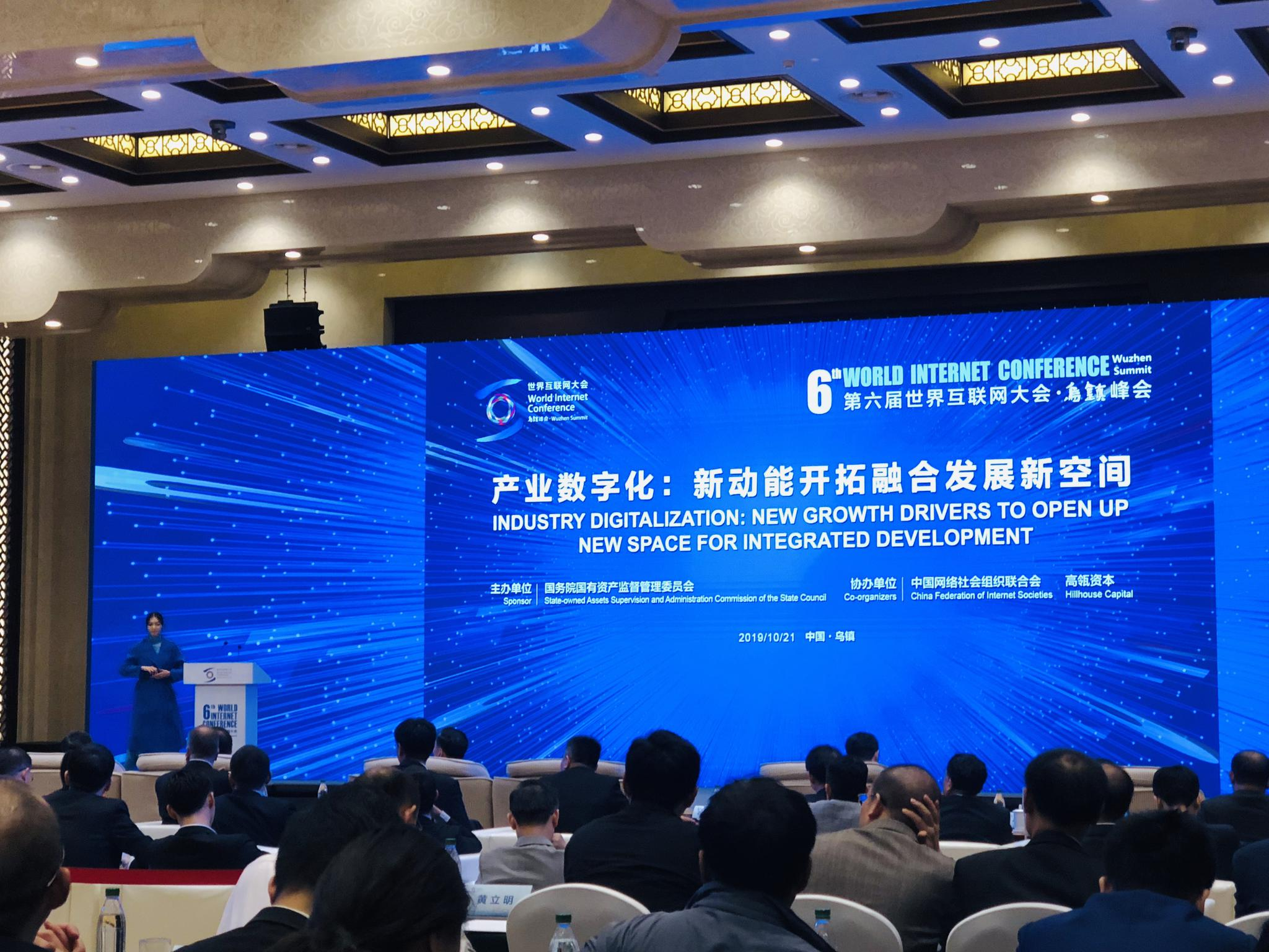 国资委翁杰明:鼓励央企参与国际标准研究、制定和推广
