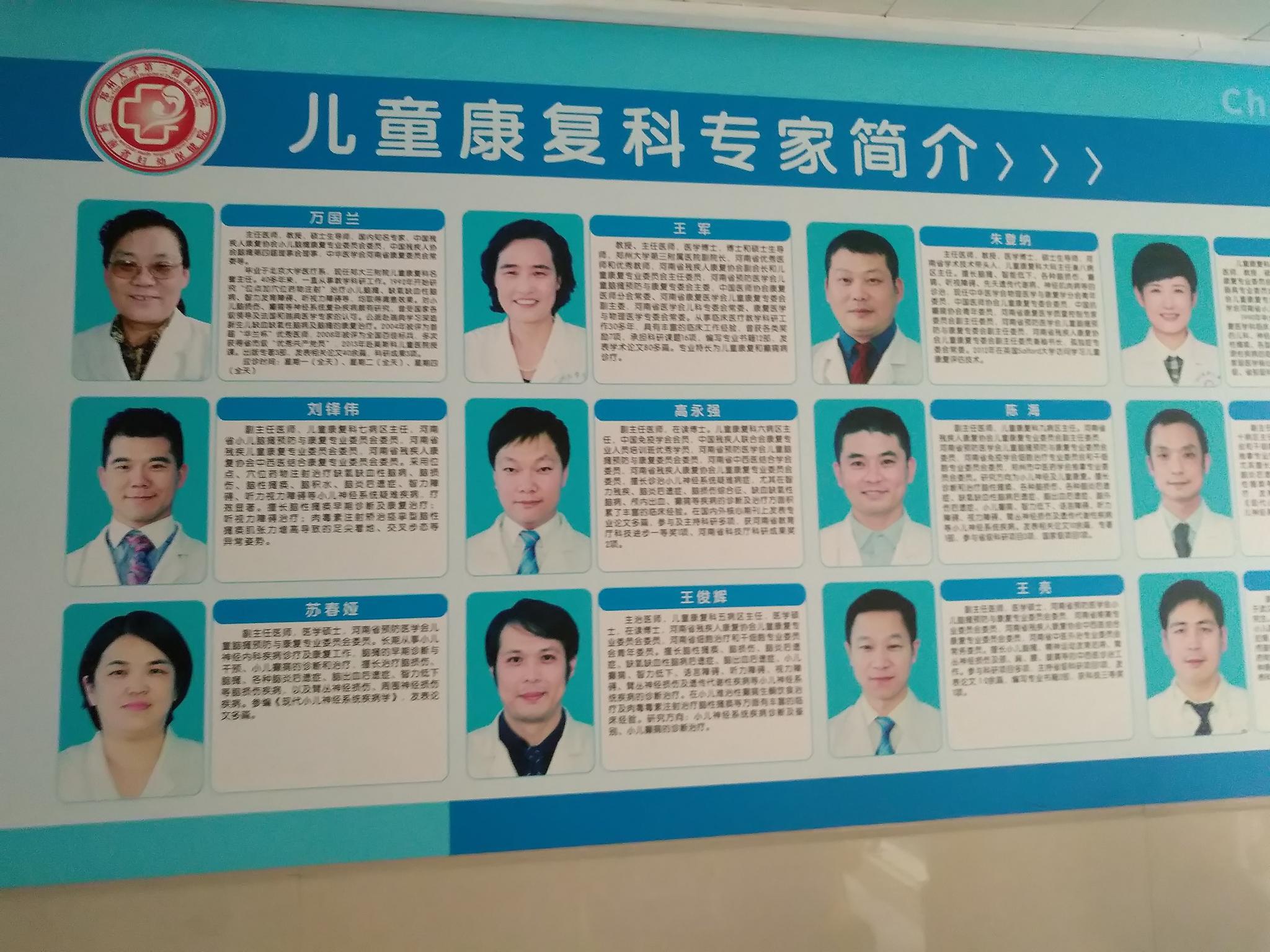 051彩票网 - 刘梓晨融掉50多支玻尿酸,整个脸全部垮了
