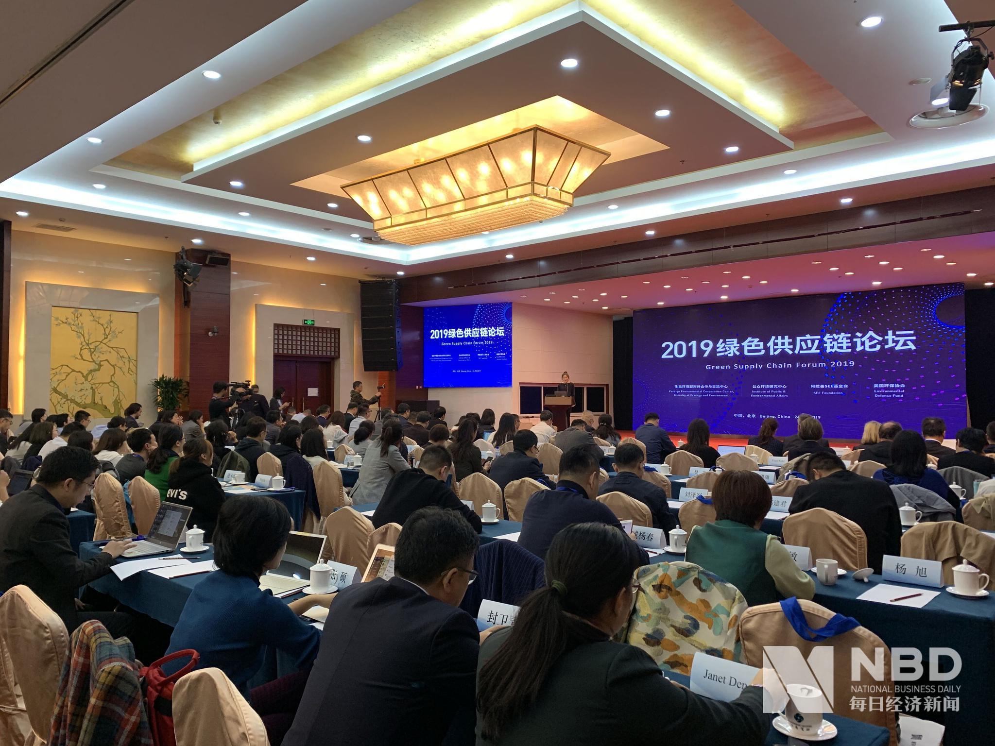 「博狗合法么」道达尔和浙能集团成立合资公司共同开发中国低硫船用燃料市场