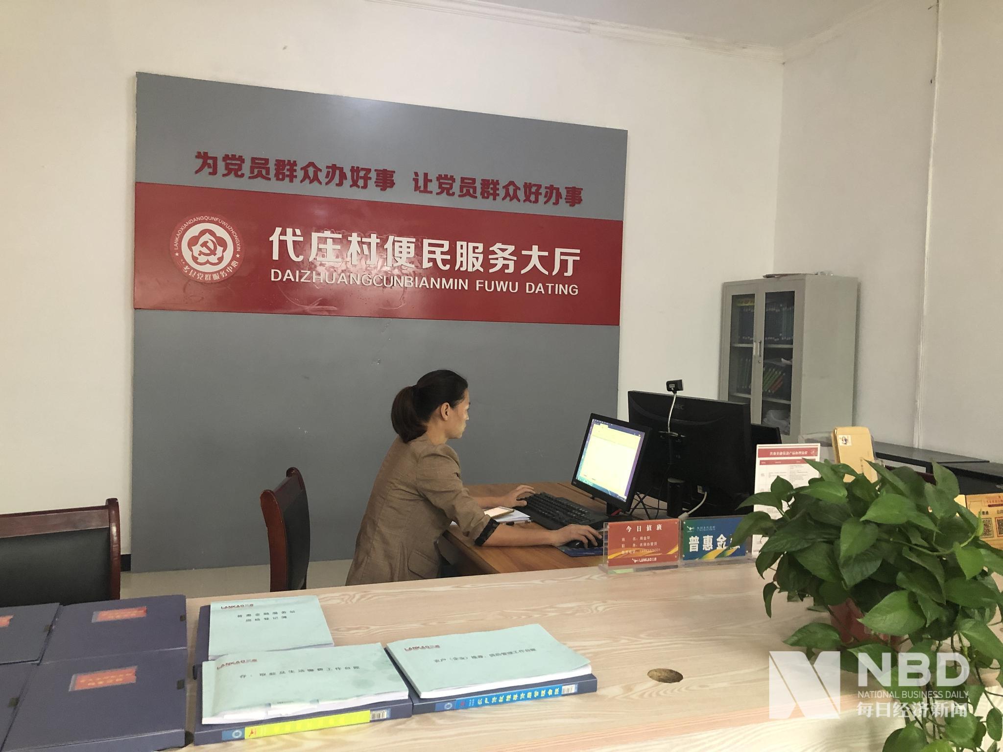 河南兰考创新普惠金融服务体系   农户贷款不再难、不再贵