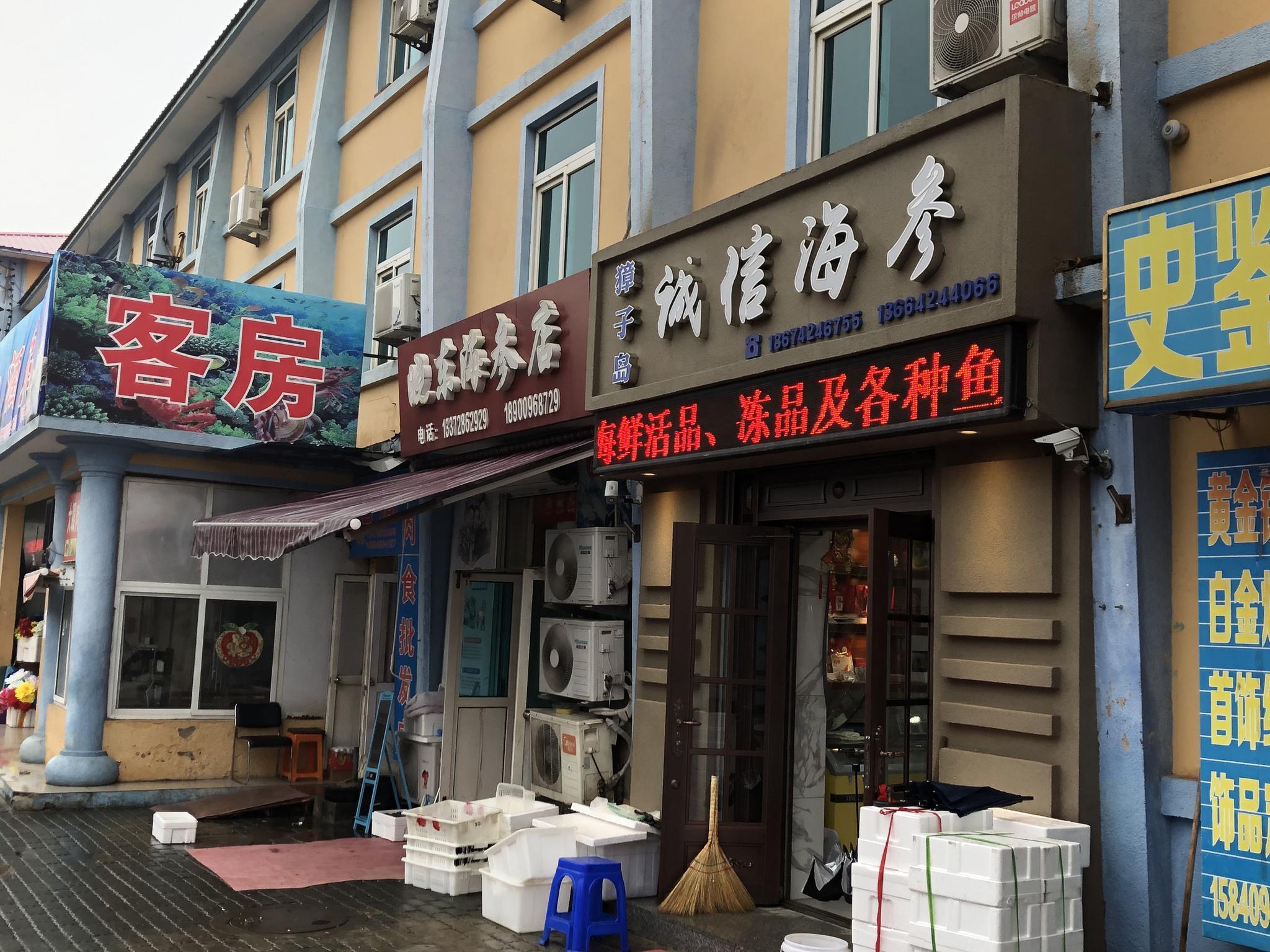 鳳凰娱乐 央行定向降准释放1.2万亿元资金 对楼市影响为中性